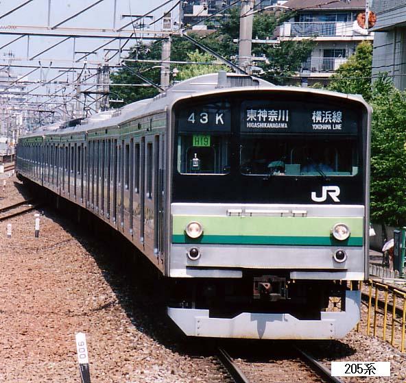 各駅停車 東神奈川行き 205系