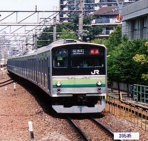 横浜線205系快速桜木町行き